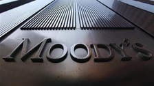 Moody's cuts Tunisia's rating to Ba2, cites political risk