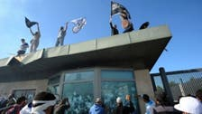 Tunisia to appeal 'lenient' U.S. embassy attack sentences