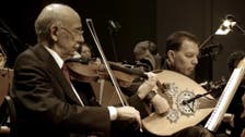 Symphony for Palestine gets first West Bank airing