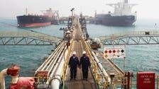 Iraq turns to new gasoline suppliers, U.S. blacklists Sima