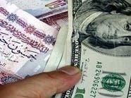 إجراءات إصلاحية تخفض العجز الكلي بمصر لـ 7.8%