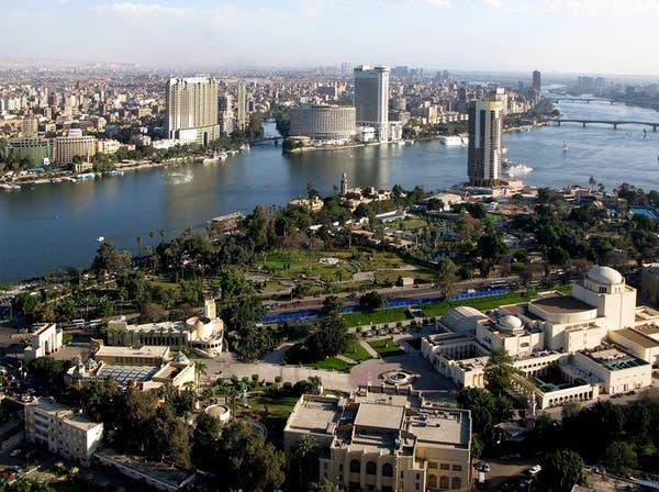 صندوق النقد: مصر حققت استقراراً مالياً منذ التعويم