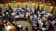 New Pakistan parliament sworn in