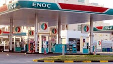 Dubai's ENOC signs $1.5 bln syndicated loan from 21 banks