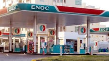 Dubai's ENOC partners with India's IOC to expand abroad