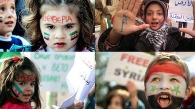 """""""براءة الطفولة"""".. تحصدها آلة الحرب في أراضي سوريا"""