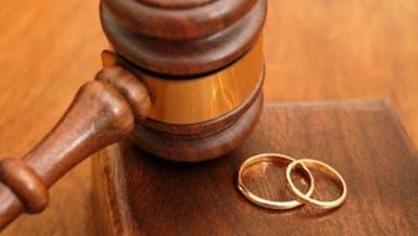 أكثر من 1000 سعودية خلعن أزواجهن مقابل المال