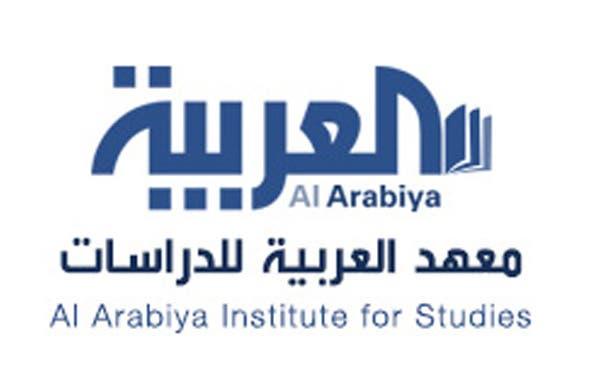 AA Studies