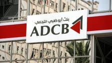 Abu Dhabi Commercial Bank repays government funds in full