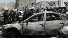 Report: Car bomb in Damascus kills at least nine security forces