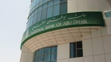 أول بنك إماراتي يمول عقارات المصريين والخليجيين