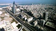 Bahrain budget deficit widens to $601m in 2012, below plan