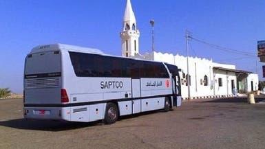 """مجلس الوزراء السعودي يمدد امتياز شركة """"النقل الجماعي"""""""