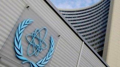 إصابة عضو في الوكالة الدولية للطاقة الذرية بكورونا