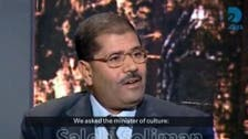 So you think you can dance? Well, NOT according to Mursi