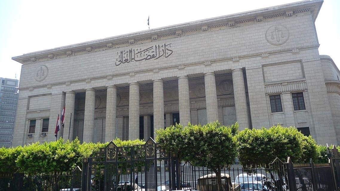 دار القضاء العالى المصري