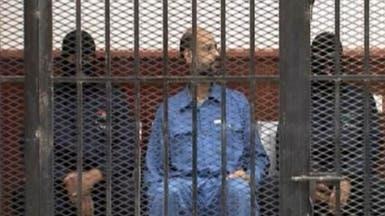 ليبيا تستأنف قرار الجنائية الدولية بمحاكمة سيف الإسلام