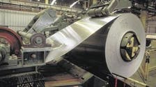 UAE merges aluminum smelters in $15bn entity