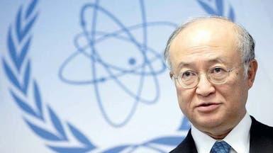 أمانو: نشاط إيران النووي ينتهك قرارات الأمم المتحدة