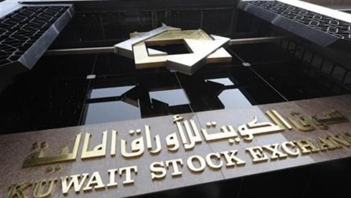 شركات استثمار كويتية تنجح بتوفيق أوضاعها وتعود مجددا