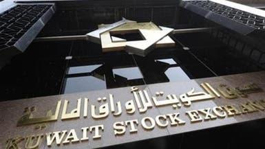 ما هي محفزات نمو السيولة بالسوق الكويتية؟