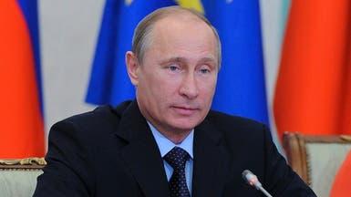 بوتين: استخدام القوة لحل الأزمة السورية مصيره الفشل