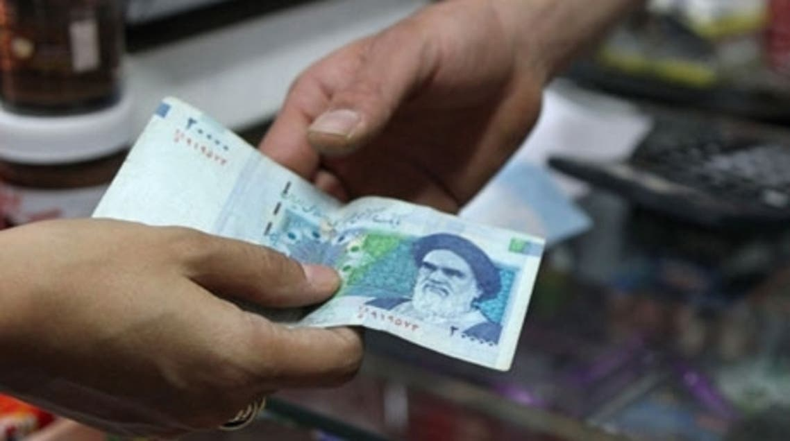 Iran currency AFP