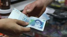 Iran banks cut deposit rates after sanctions lifted