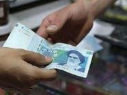 الهوة بين رواتب الإيرانيين والأسعار تصل إلى 60%