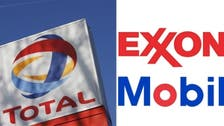 South Sudan says Total, Exxon partner in oil exploration
