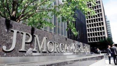 أرباح بنك جيه.بي مورغان تقفز 22.3% في الربع الثالث