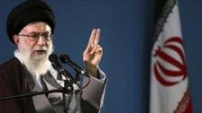 No concessions to West, Iran's Khamenei tells candidates