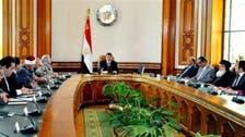 Caught on camera: Egyptian politicians talk covert Ethiopia attack