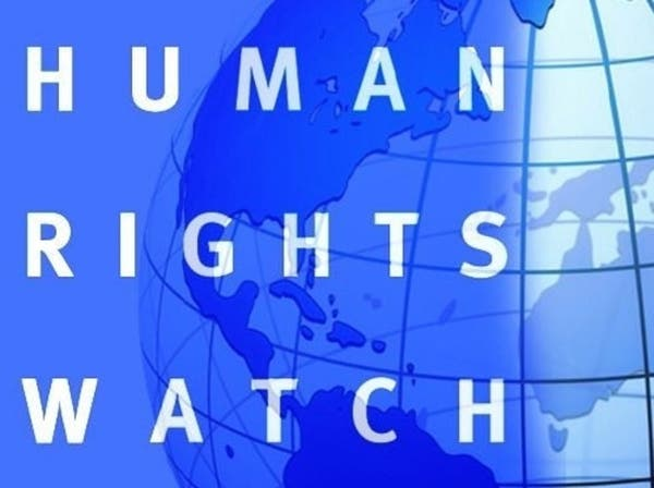 هيومن رايتس: هجوم الحوثيين على مطار أبها جريمة حرب واضحة
