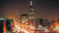 Saudi property prices to fall by up to 40%, says forecaster