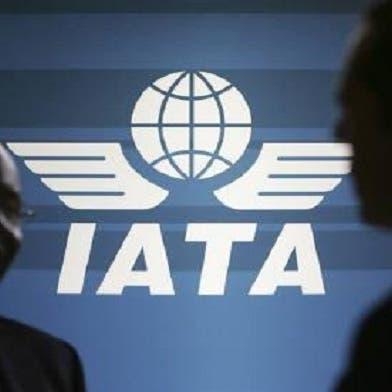 """""""إياتا"""" يكشف للعربية توقعاته لخسائر شركات الطيران في 2021"""