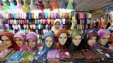 Indonesia promotes Muslim fashion