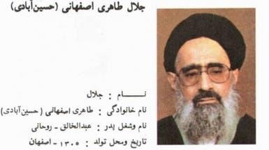 إيران.. شعارات ضد النظام في تشييع جثمان آية الله طاهري