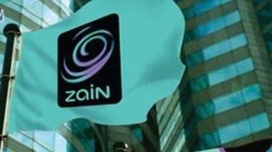 """""""زين"""" الكويتية تؤسس شركة قابضة للإدراج في بورصة العراق"""