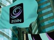 """ارتفاع أرباح """"زين"""" الكويتية الفصلية 7% لـ41 مليون دينار"""