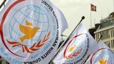 مجلس حقوق الإنسان: الأسد استخدم الكيماوي وجند الأطفال