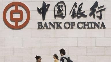 الصين تخفض الفائدة قصيرة الأجل للمرة الأولى في أربع سنوات