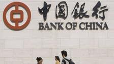 الصين تصدر قواعد جديدة لتسهيل دخول سوق السندات