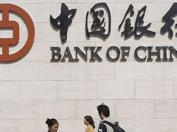 الصين تجنب احتياطي البنوك لاستقرار السيولة النقدية