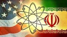 U.S. blacklists 'front companies' of Iran's leaders