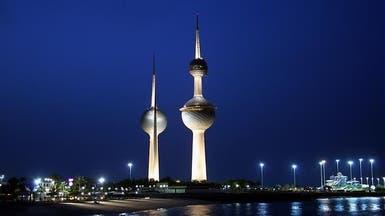 الكويتيون ينفقون 300 مليون دولار خارجيا في رأس السنة