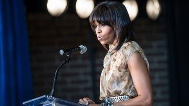 ميشيل أوباما تتحدى ناشطة مدافعة عن حقوق المثليين