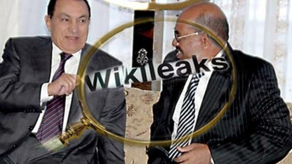 ويكيليكس وعمر البشير وحسني مبارك