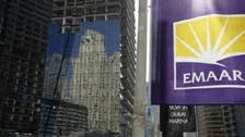 India says Dubai-backed Emaar MGF violated investment rules