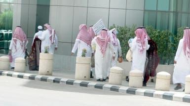 """مساهمو """"المتكاملة"""" السعودية يطالبون """"الهيئة"""" بأموالهم"""